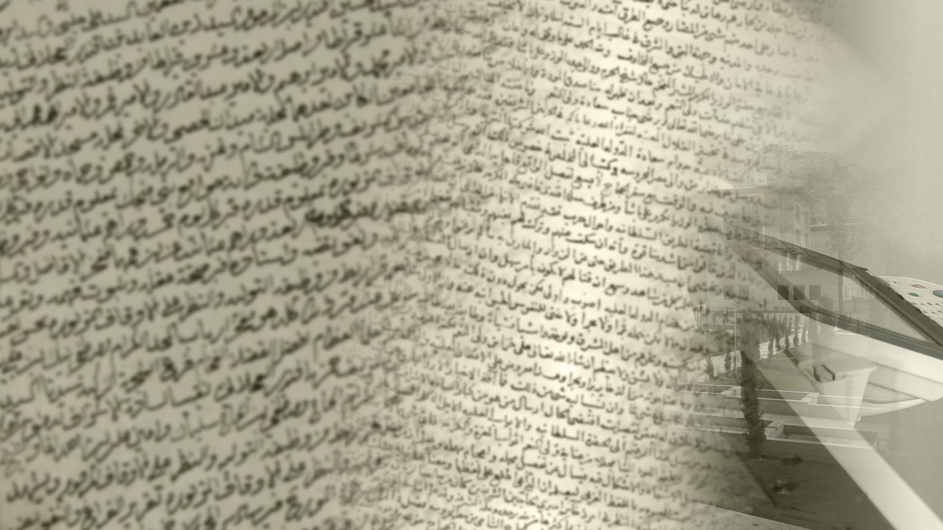 خدمة تصوير مخطوطات ووثائق