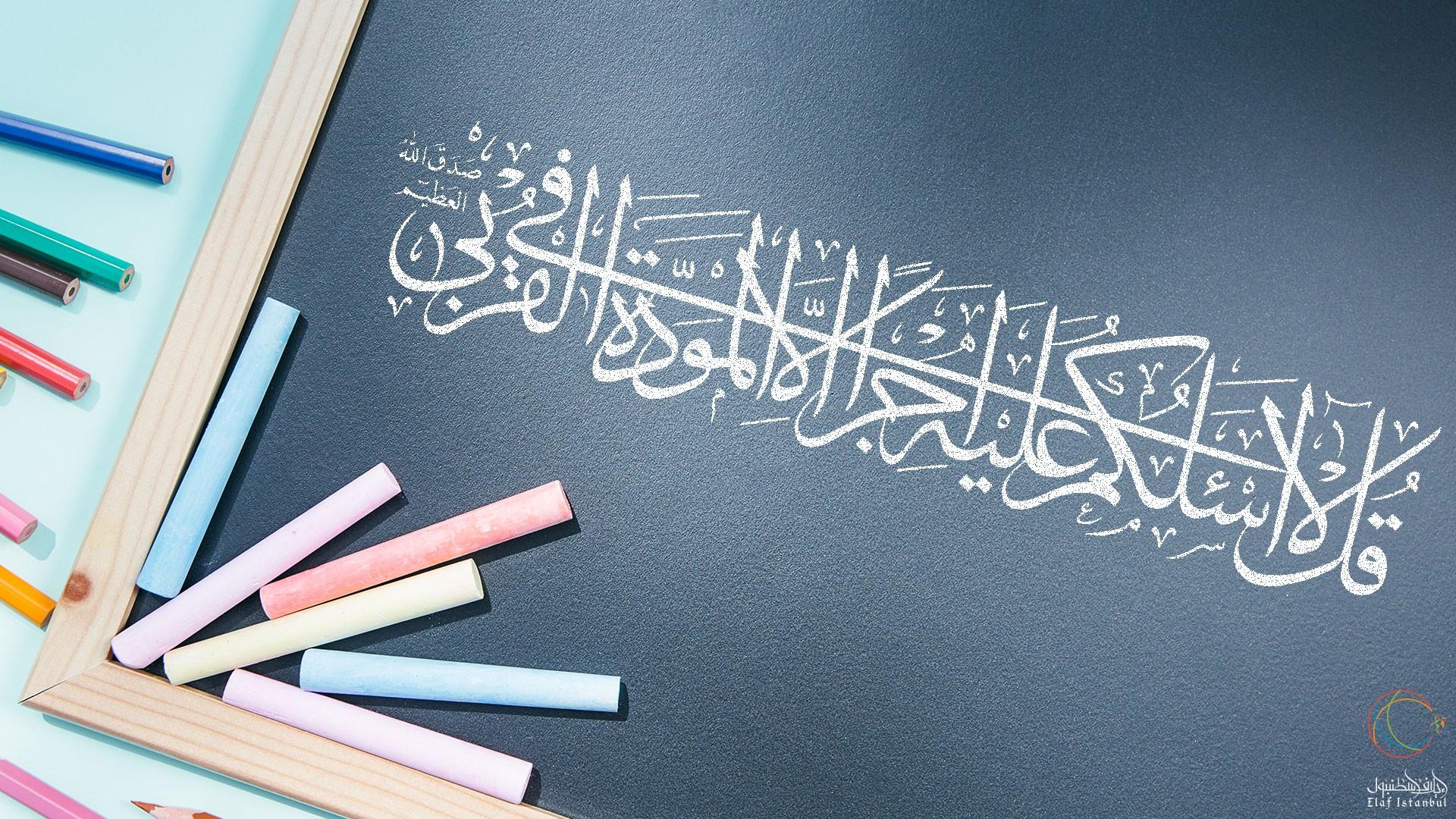 دورات تعليم اللغة العربية للناطقين بغيرها في تركيا