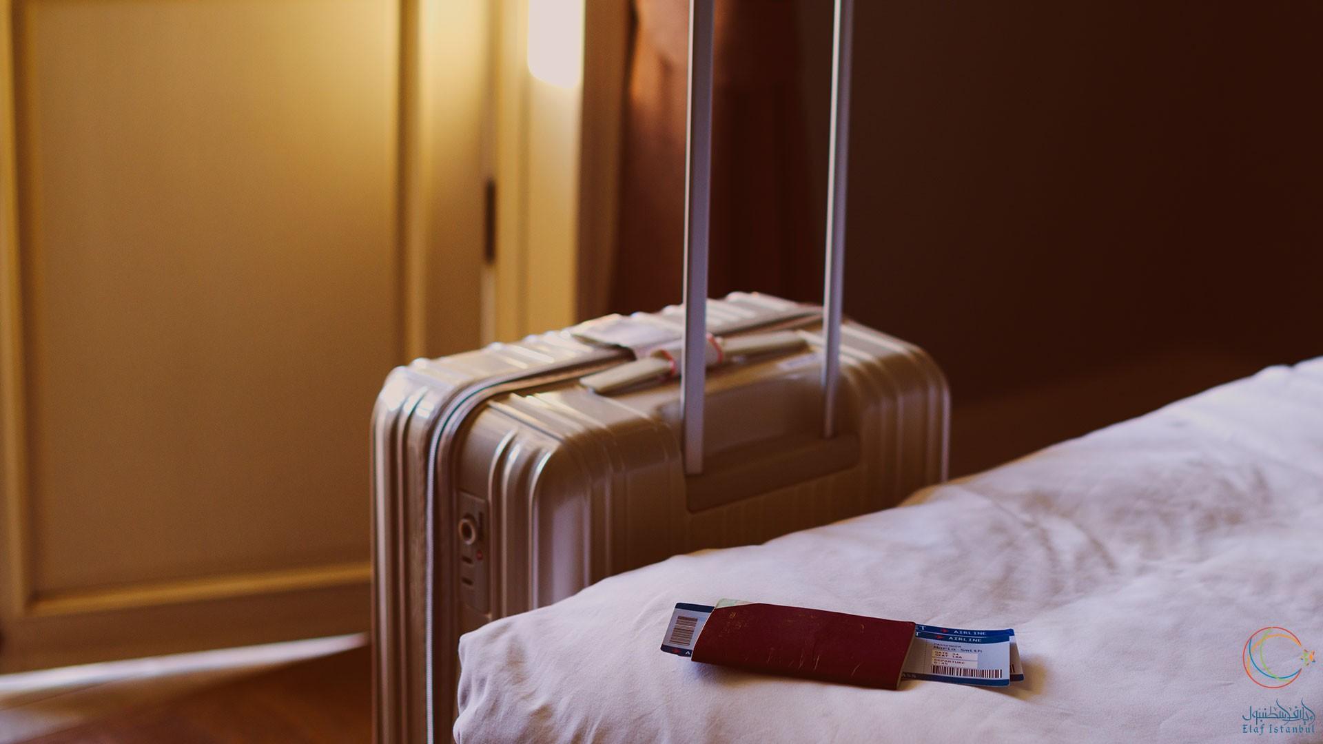 حجوزات فنادق