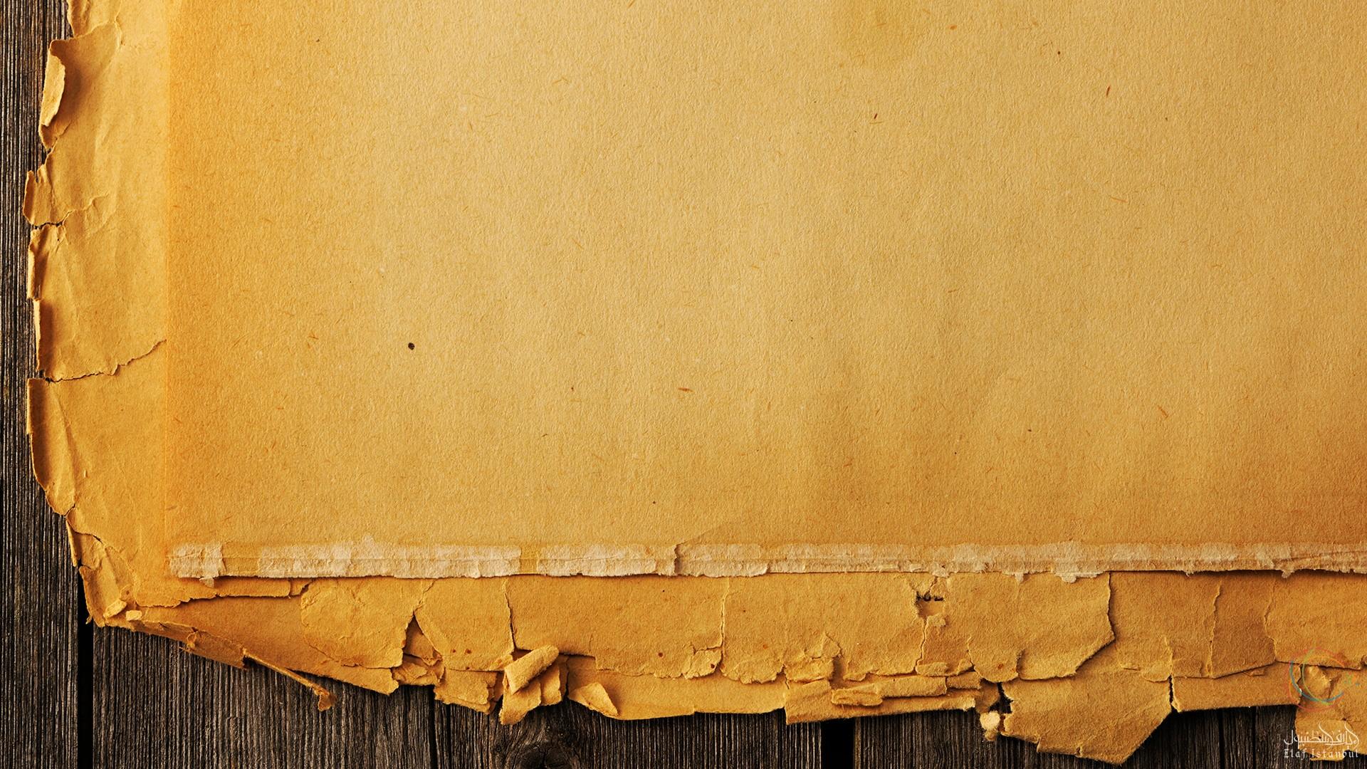 مقابلة مخطوطات